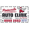 peninsular logo.png