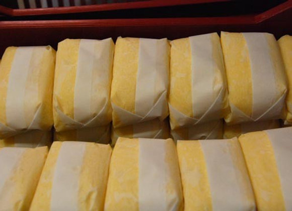 Beurre doux/boter 250g