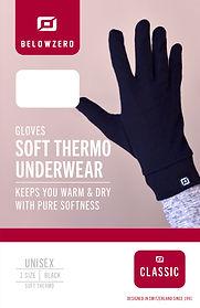 Unisex_gloves_classic.jpg