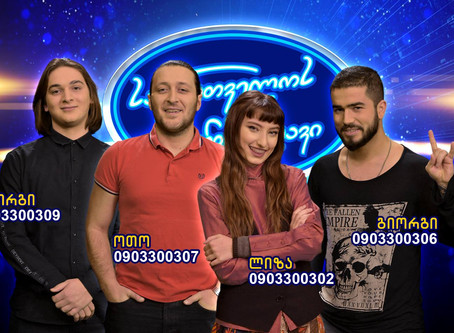 Georgia | Georgian Idol Finalists Songs for Eurovision Confirmed