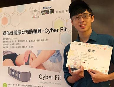 cyber fit 李祥裕.jpg