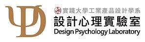 設計心理實驗室-03.jpg