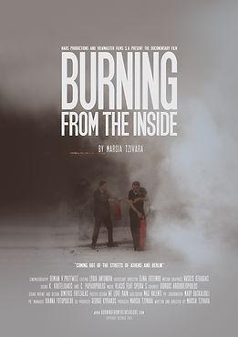 Marsia Tzivara, Burning from the inside, filmmaker