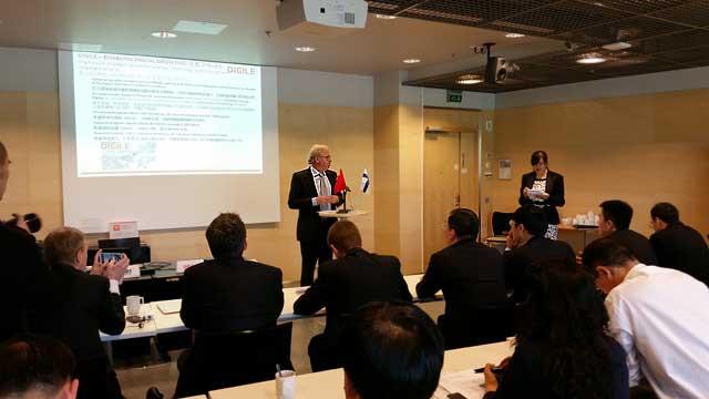 airportcollege_china-finland_event_espoo_june2014