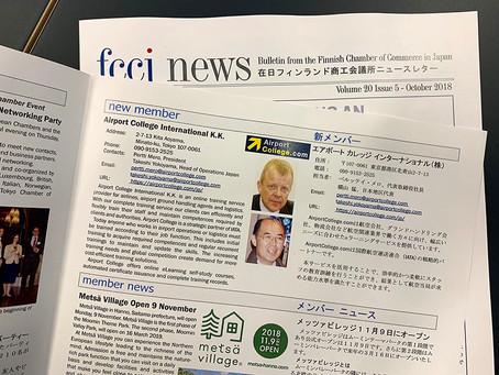 Airport College International K.K. joins Finnish Chamber of Commerce in Japan (FCCJ)