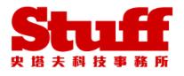 史塔夫科技logo.png