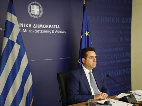 Greece Refusing to Become Gateway to EU