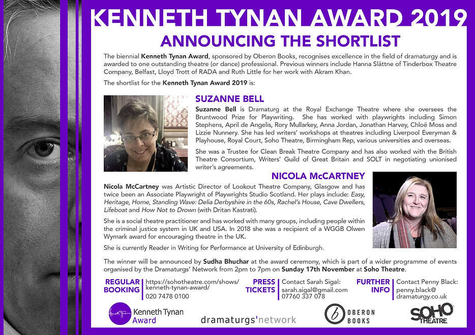KTA Shortlist Press Release.jpg