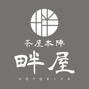 20151110_畔屋ロゴ(四角).jpg