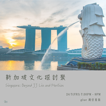 Singapore--Beyond-JJ-Lin-and-Merlion (1)