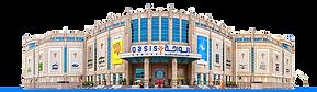 Oasis-Centre-Facade-3.png