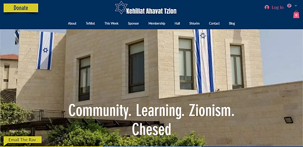 Shul Hall | Kehillat Ahavat Tzion | Isra
