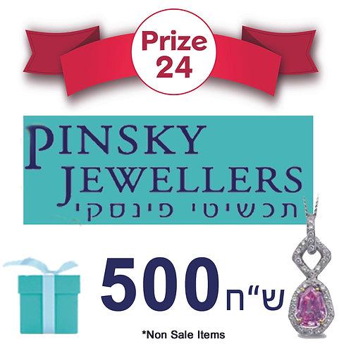 Pinsky Jewellers Voucher