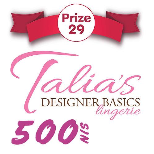 Talia's Basics Voucher