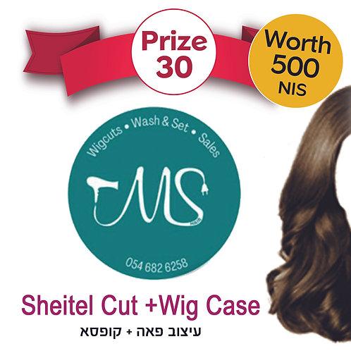 Sheitel Cut & Wig Case
