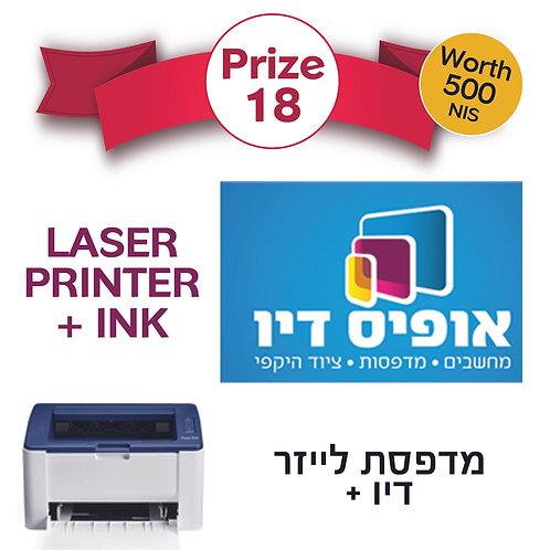 Laser Printer + Ink