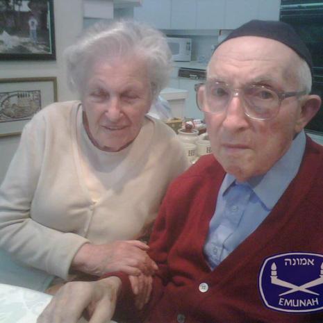 Bill & Judith Rubinstein (2).jpg