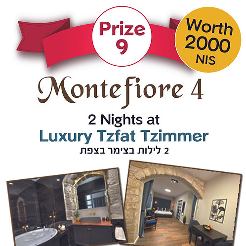 2 nights at a Luxury Tzfat Zimmer