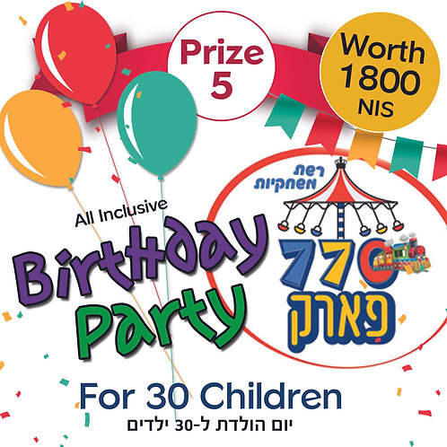 All Inclusive birthday Party-Park 770
