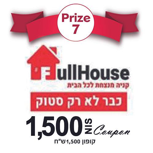 Full House Voucher