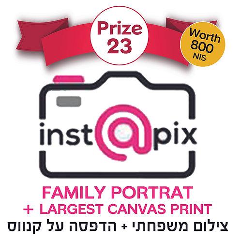 Instapix Portrait & Print