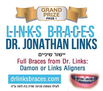 Grand_Prize2.jpg