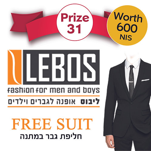 Free Suit-Lebos