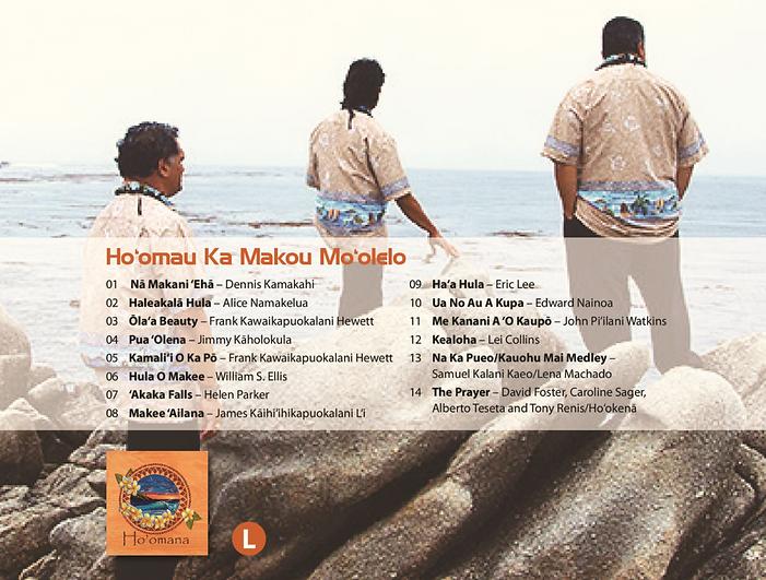 hoomana_cd_playlist.png