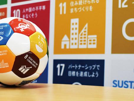 Una década para cumplir los ODS: ¿cómo puede ayudarnos el deporte?