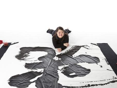 Artista con Síndrome de Down diseña uno de los afiches de Tokio 2020