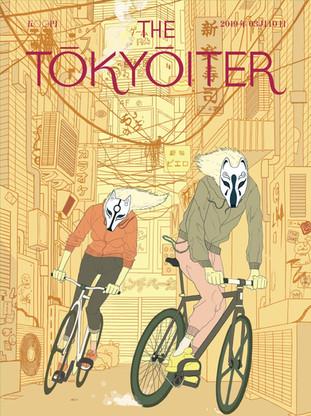 The Tokyoiter