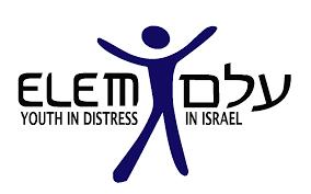 ELEM - Youth in distress in Israel