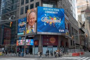 Sami in Times Square