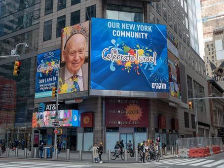 Sami @ Times Square