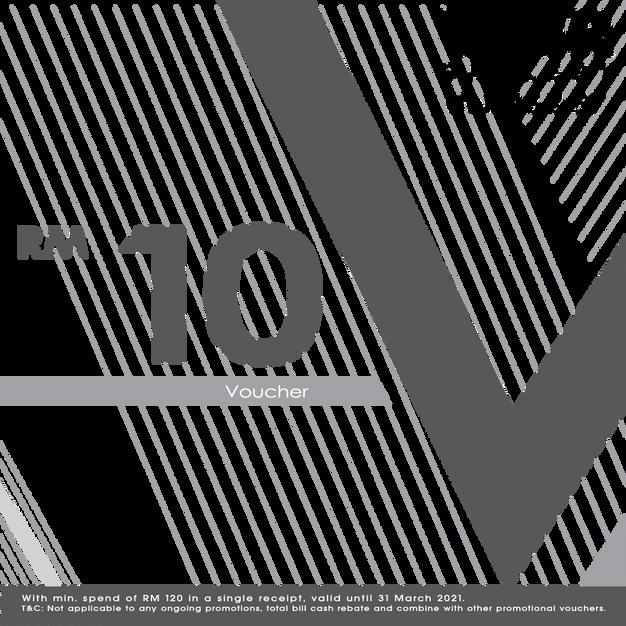 Voir Gallery | Lot 16 & 57