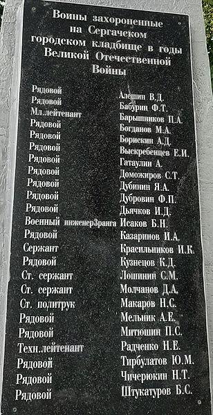 братская могила_1.jpg