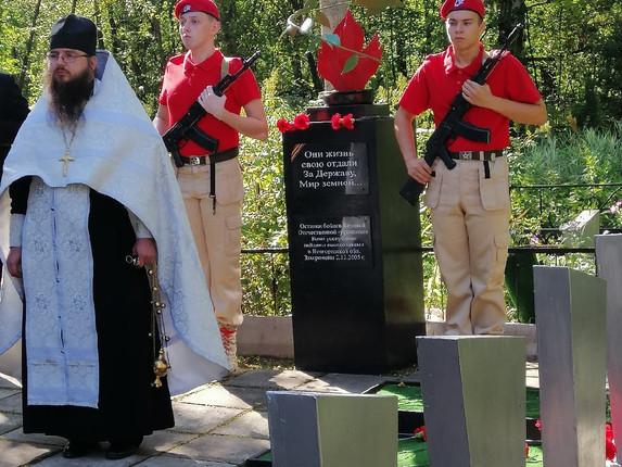 Захоронение старшего сержанта Красной Армии Морозова Михаила Алексеевича
