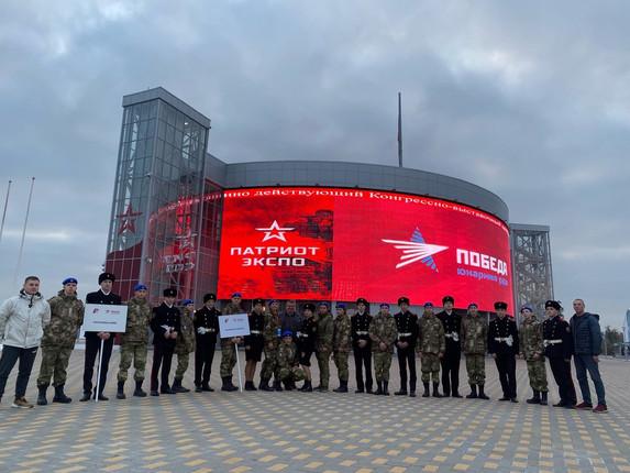 Завершилась всероссийская военно-спортивная игра «Победа»