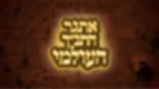 Logo + Bg.png