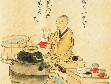Zen Story: A Cup of Tea
