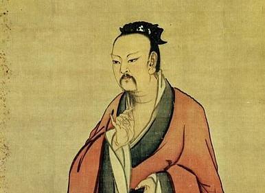 Emperor Yao's Humility
