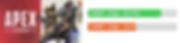 YourBuild Lite+ Apex Legends Prestaties
