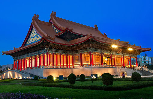 Outside view of a concert hall in Taipei, Taiwan