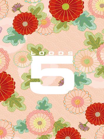 Illustratie 'floral kimono'