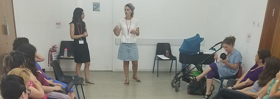 הרצאות וסדנאות לגננות ומורים