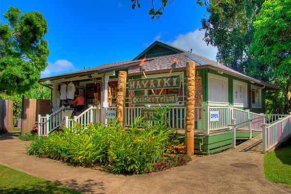 Our Gallery in Hanalei on the Garden Island of Kauai