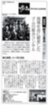 四国新聞.jpg
