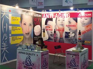 Vietnam's Premier International Beauty Show