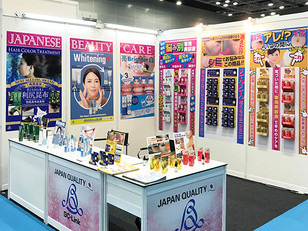 beautyexpo 2017 Malaysia International Beauty Show