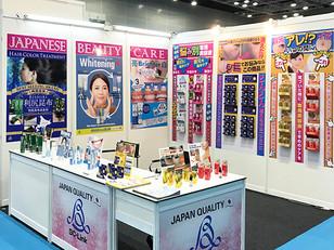 beautyexpo 2017 Malaysia International Beauty Show